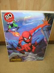 3D posters - a range of designs